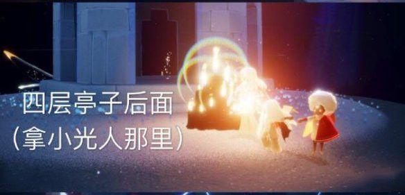 光遇11月21日任务攻略 大蜡烛位置分享[多图]图片7