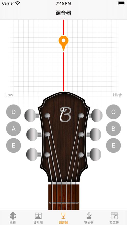 吉他调音工具箱app图1