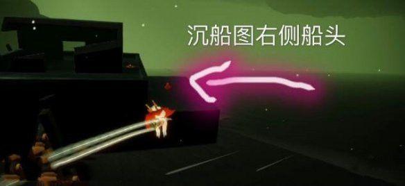 光遇11月21日任务攻略 大蜡烛位置分享[多图]图片4