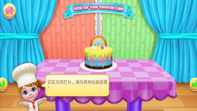 芭比公主蛋糕餐厅游戏图3