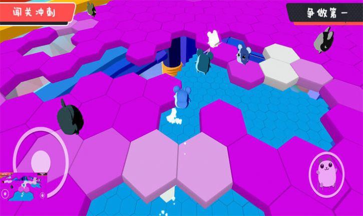 糖豆人团队赛游戏图2