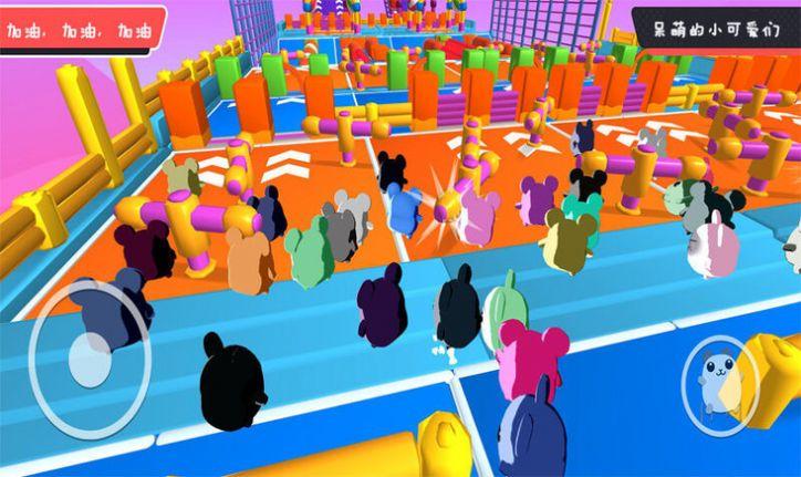 糖豆人团队赛游戏安卓版图片2