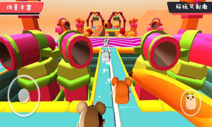 糖豆人团队赛游戏安卓版图片1