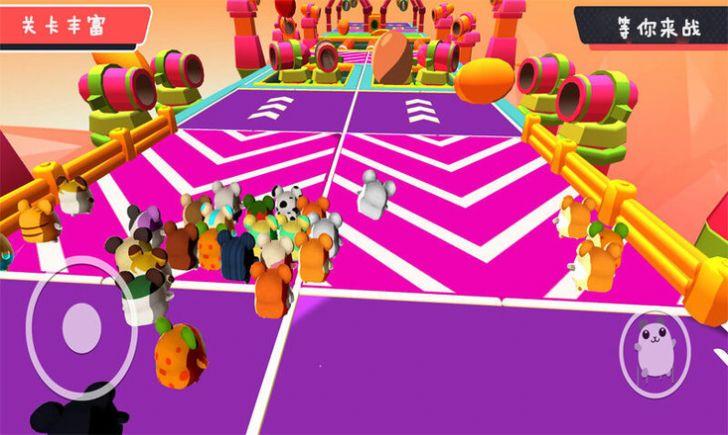 糖豆人团队赛游戏图1