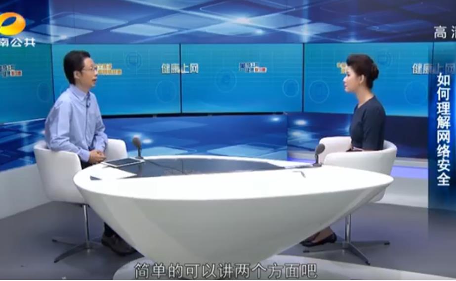 湖南公共频道《中小学生家庭教育与网络安全》视频回放图2