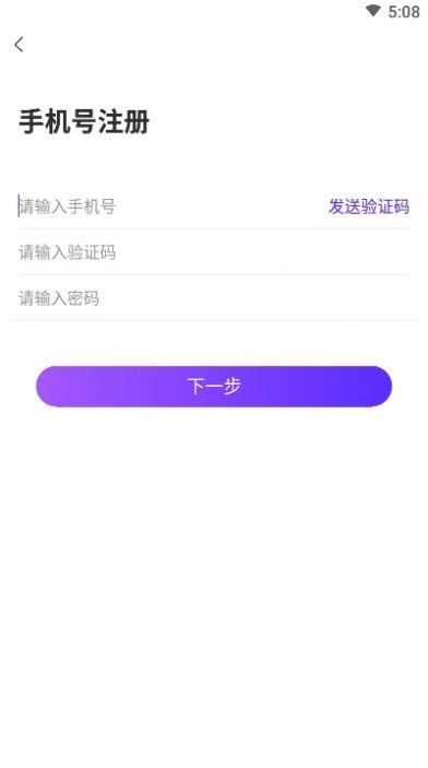 吉吉语音app图2