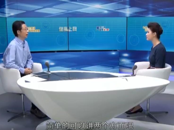 湖南电视台公共频道中小学生家庭教育与网络安全视频直播回放完整版图片1