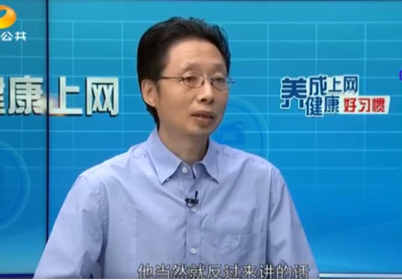 湖南电视台公共频道中小学生家庭教育与网络安全视频直播回放完整版图片2