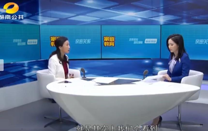 湖南电视台公共频道中小学生家庭教育与网络安全视频直播回放完整版图片3