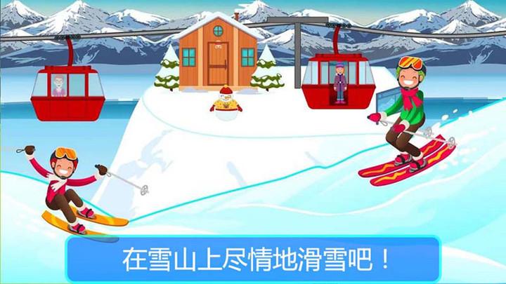 迷你城市海岛探险游戏免费版图片1
