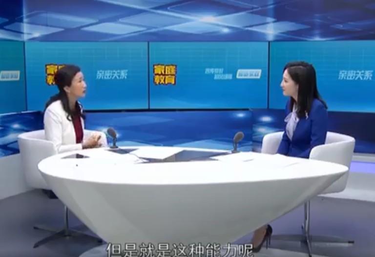 湖南电视台公共频道中小学生家庭教育与网络安全视频回放图1
