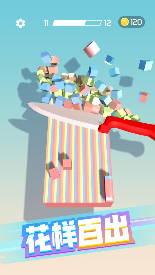 肥皂切不停游戏安卓版图片2