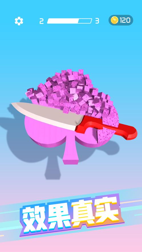 肥皂切不停游戏图1