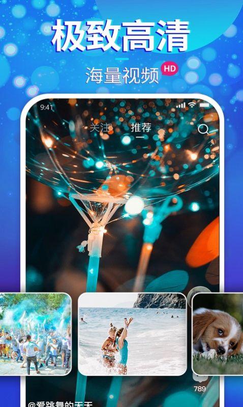 樱樱短视频app图1