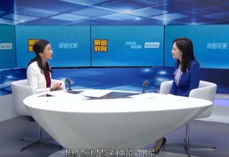 湖南电视台公共频道在线直播专题教育节目2020年回放地址[多图]图片2