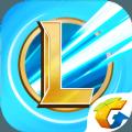 league of legends:wild rift官方版