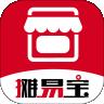 摊易宝app官方版 v1.1.0
