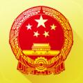 杭州人大app官方版 v1.0.4.4