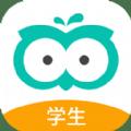智学网学生版下载安装app v1.8.1523