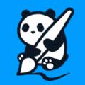 熊猫绘画app官方最新版 v1.1.0