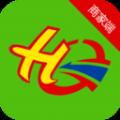 华盛生活商家端app软件 v2.1.0