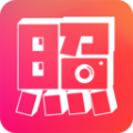 全能最美证件照app官方版 v2.6.0