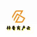梓晋商户云app官方版 v1.0