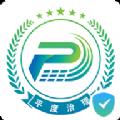 平度市社会治理大数据平台app下载 v3.2.9