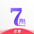 7遇官方版app v1.0