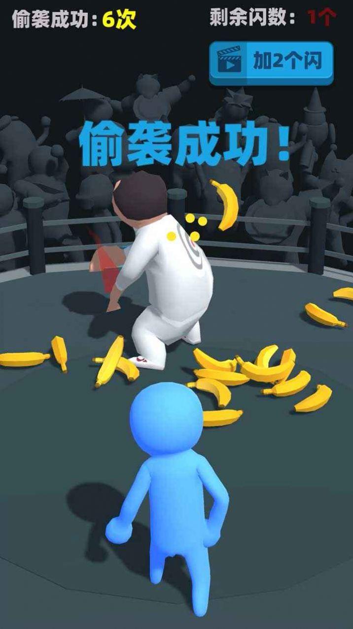 偷袭武林老同志游戏图2