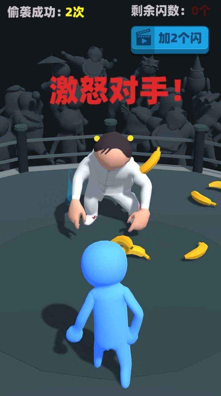 偷袭武林老同志游戏图1