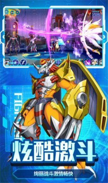 奇幻之旅数码宝贝手游官方版图片1