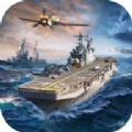 深蓝航舰手游官方版 v1.0.9
