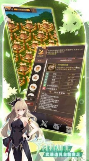 战姬幻想录官方版图2