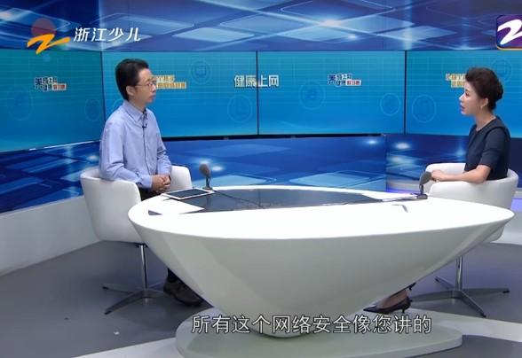 浙江电视台少儿频道中小学生家庭教育与网络安全观后感400字[多图]