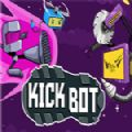 Kick Bot游戏中文版 v1.0
