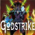 Godstrike游戏中文版 v1.0