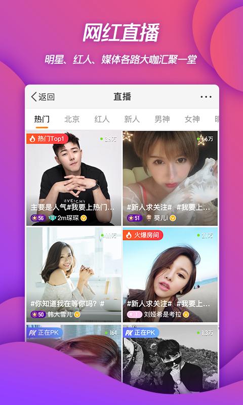 春晚答题王app官方版图片1
