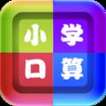 作业拍照搜答案小助手app安卓版 v1.3.2