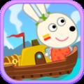 兔宝宝航海记