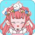 装扮女王小游戏官方版 v1.0