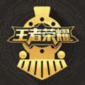天堂引路人王者荣耀资源app v1.0