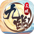 九幽灵域手游官方版 v1.0
