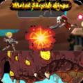金属射手之翼游戏中文版(MetalShooterWings) v1.3