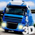 宝宝卡车模拟驾驶3D游戏免费版 v11.3.4