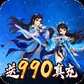 梦幻仙妖传手游官方版 v1.1
