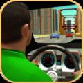 儿童巴士驾驶游戏手机版 v1.2
