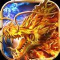 魔王与战歌手游官网版 v0.1
