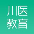 四川省基层医生教育培训和管理网