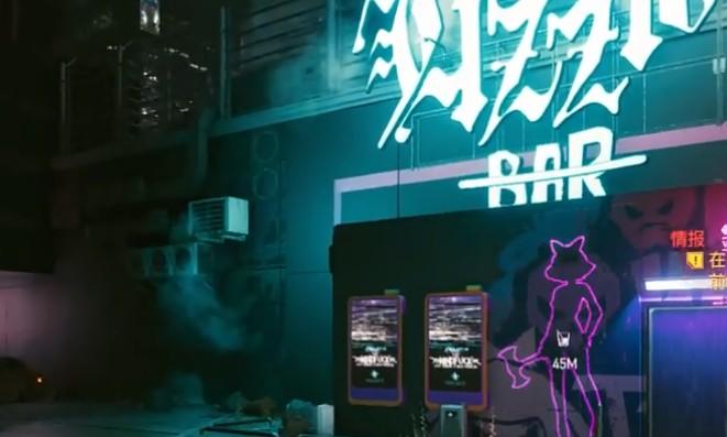 赛博朋克2077丽姿酒吧在哪?丽姿酒吧位置介绍[多图]